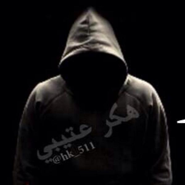 تم الدعس من ميزو هكر Hosanah 511 Twitter