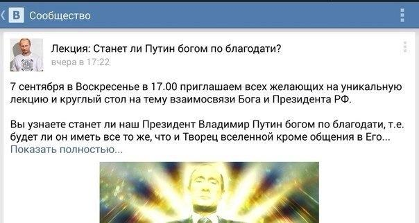 """Жителю Хабаровска светит до 4 лет тюрьмы за призыв """"освободить Украину от террористов"""" - Цензор.НЕТ 5835"""