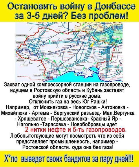В Польше сравнили действия России в Украине с началом Второй мировой войны - Цензор.НЕТ 101