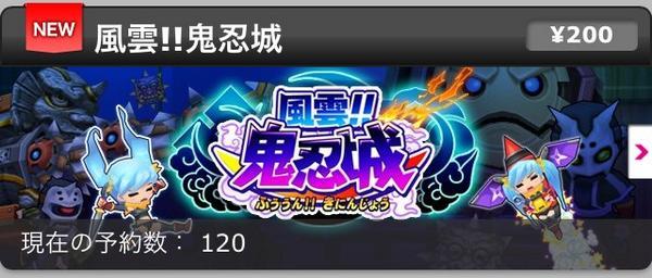 ゲームアプリ 最新