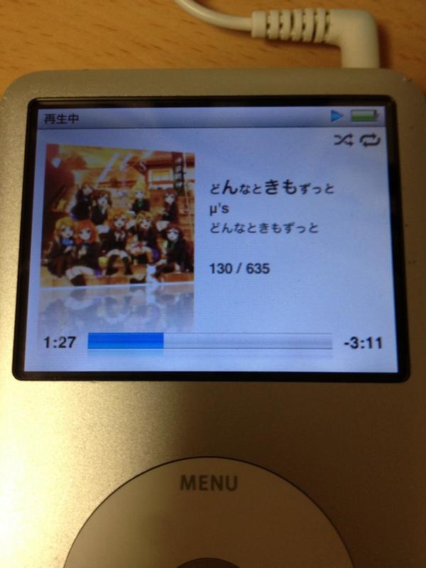 iPodがバグっちゃってタイトル表記に勝手なアレンジを加えてくる http://t.co/lCPnyEGzEx