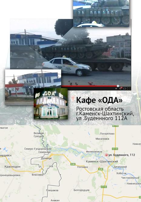 Россия продолжает стягивать войска в оккупированный Крым и в Ростовскую область, - Госпогранслужба - Цензор.НЕТ 4289