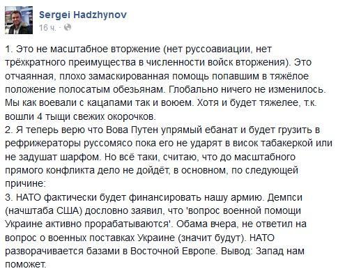 Евросоюз даст адекватную оценку действиям РФ, - Ромпей - Цензор.НЕТ 9451