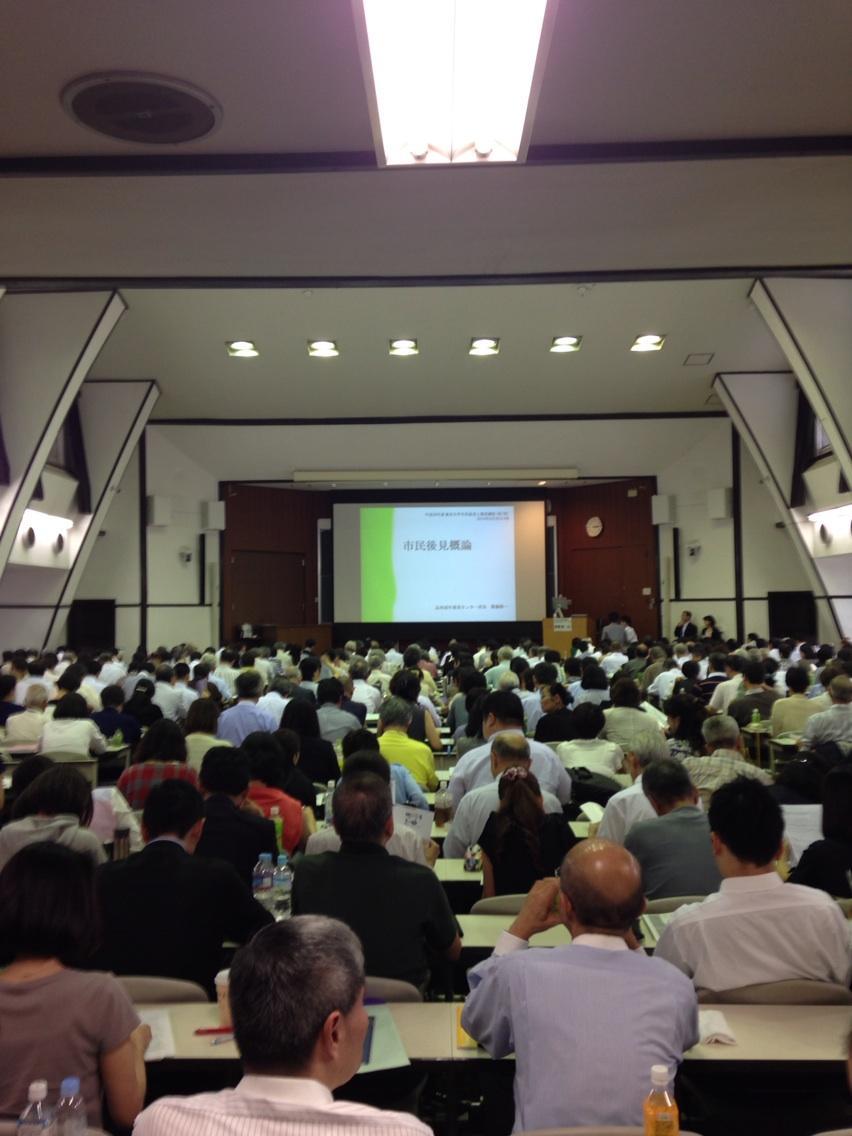 平成26年度東京大学市民後見養成講座が始まりました
