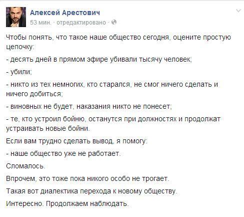 Евросоюз готов дать Украине на 1 млрд. евро больше, – Баррозу - Цензор.НЕТ 7889