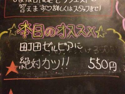 勝つ! @ NaKaRaに写真つきタッチ! http://t.co/tug5pkPfHz http://t.co/Vs3SvscdRY
