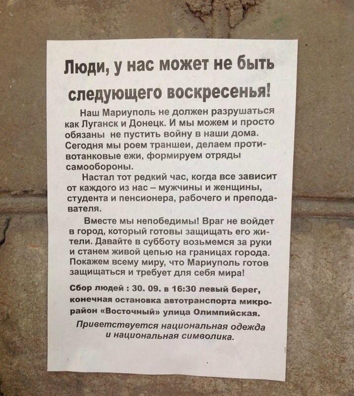 Порошенко в Брюсселе требует усилить санкции против России - Цензор.НЕТ 7131