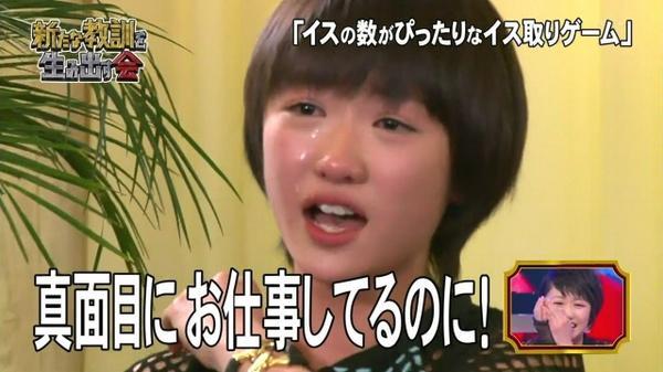 エスパー可哀想だろ!! http://t.co/LYtzZirfN7