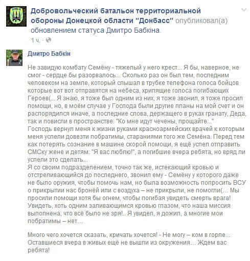 Баррозу едет с рабочим визитом в Украину - Цензор.НЕТ 4627