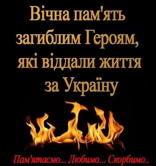 За период боев под Авдеевкой погибли 10 украинских воинов, - оперативный штаб - Цензор.НЕТ 1522