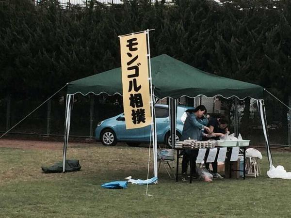 本日、千葉県松戸市でモンゴル相撲やるそうです。モンゴル料理も食べれる。近くにいる方ぜひお越し下さい。 http://t.co/LRJexxcmtg