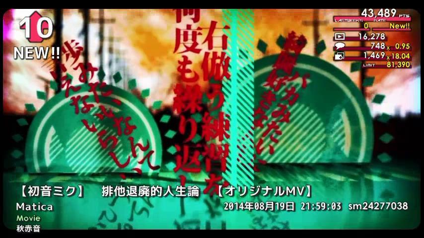 週刊VOCALOIDとUTAUランキング #360・302 [Vocaloid Weekly Ranking #360] BwVs2uECcAAEI2R