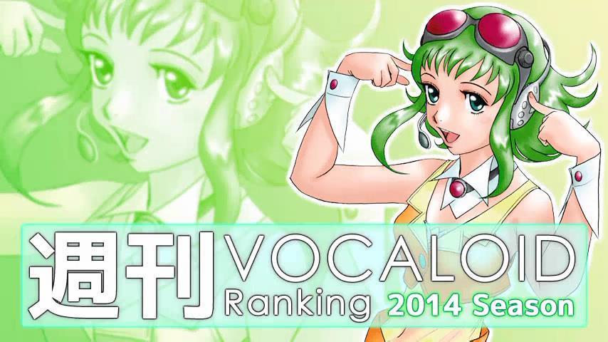 週刊VOCALOIDとUTAUランキング #360・302 [Vocaloid Weekly Ranking #360] BwVsBQHCYAEMkQc
