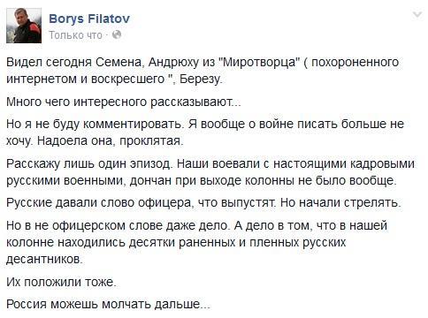 """ФСБ в Крыму изымает из магазинов """"крамольные"""" книги: их еще публично не сжигают, но уже готовятся, - Чубаров - Цензор.НЕТ 3479"""