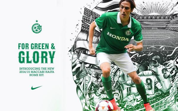 For Green Glory http://t.co/mABXeFaV4U