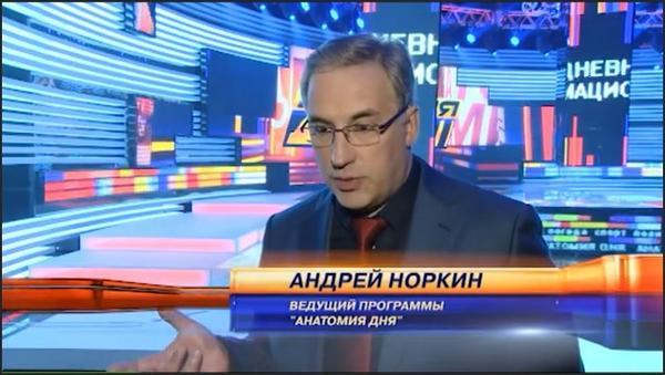 Андрей Норкин снова на НТВ: круг замкнулся