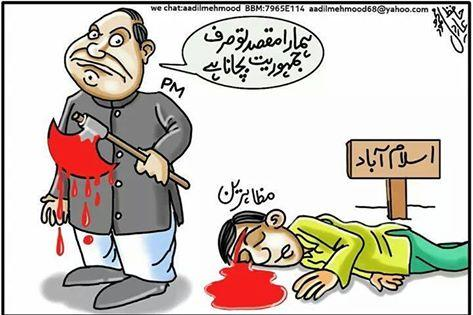 """@AQpk: One of most hated prime ministers in #Pakistan  #NawazSharif RT @DrYasirShirazi: http://t.co/fIk2Vl6826 #AzadiSquare #AwamiJirga"""