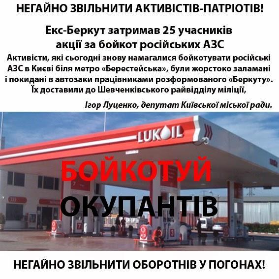 """Батальон """"Донбасс"""" будет доукомплектован и получит танки, - советник главы МВД - Цензор.НЕТ 2124"""