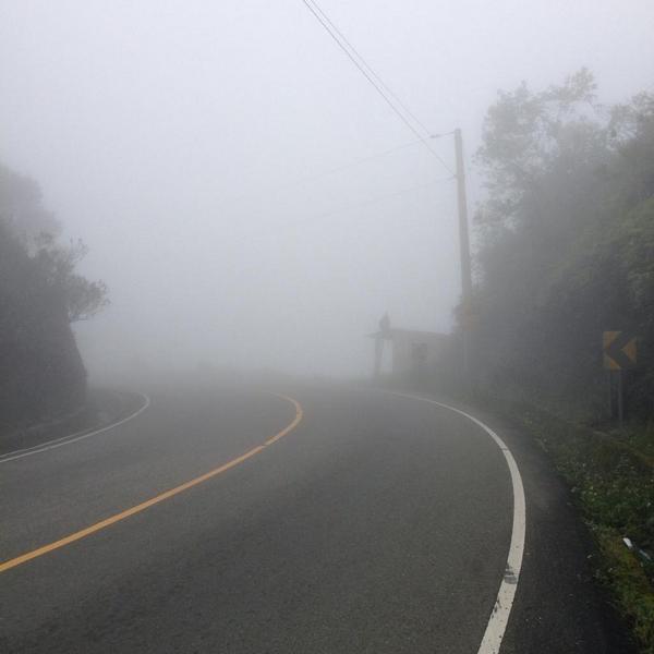 Resultado de imagen para jarabacoa neblina