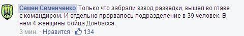 """Путин добивается расчленения Украины и создания марионеточного государства """"Новороссия"""", - Немцов - Цензор.НЕТ 1691"""