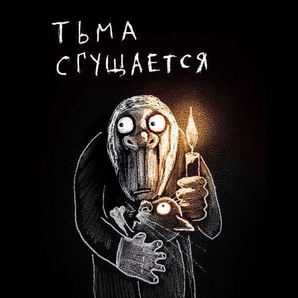 Боевики пытаются привязать освобождение пленных к вопросу амнистии, - Ирина Геращенко - Цензор.НЕТ 1128