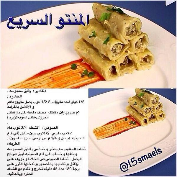عالم الطبخ on Twitter