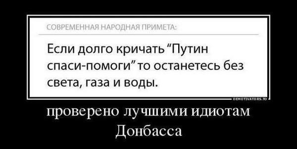 В Донецке снова стреляют: повреждена школа-интернат, жилые дома - есть пострадавшие - Цензор.НЕТ 1811