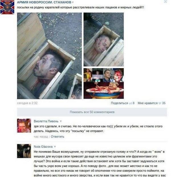 Разрешить ситуацию летчицы Савченко можно только политическим путем, - адвокат - Цензор.НЕТ 5350