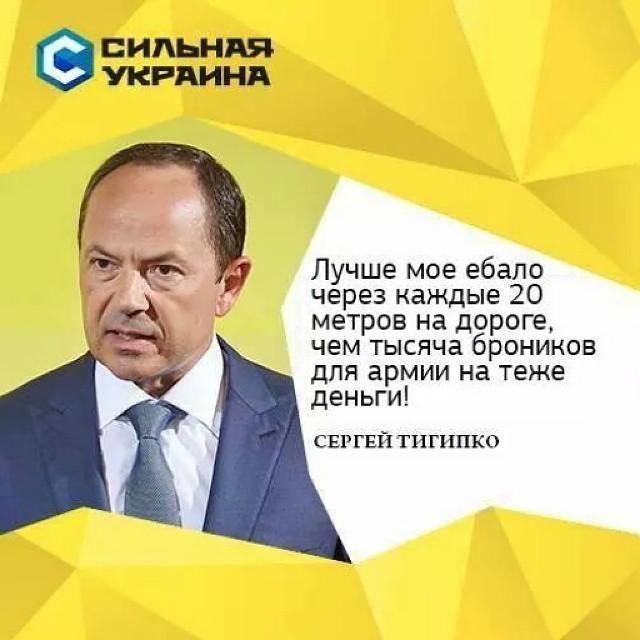"""Благотворительный фонд """"Нова країна"""" передал помощь батальону """"Азов"""" и продолжает собирать деньги на спецсредства индивидуальной защиты - Цензор.НЕТ 570"""