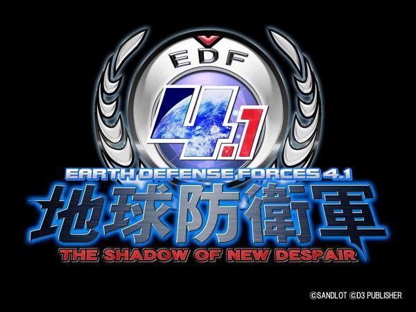 カンファレンス | 『地球防衛軍4.1 THE SHADOW OF NEW DESPAIR』、PS4™にて(株)ディースリー・パブリッシャーより発売決定! #プレイステーション0901 pic.twitter.com/QvUyXctFOD