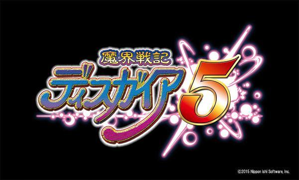 カンファレンス | 『魔界戦記ディスガイア5』、PS4™にて(株)日本一ソフトウェアより発売決定! #プレイステーション0901 pic.twitter.com/huC56Hy09f
