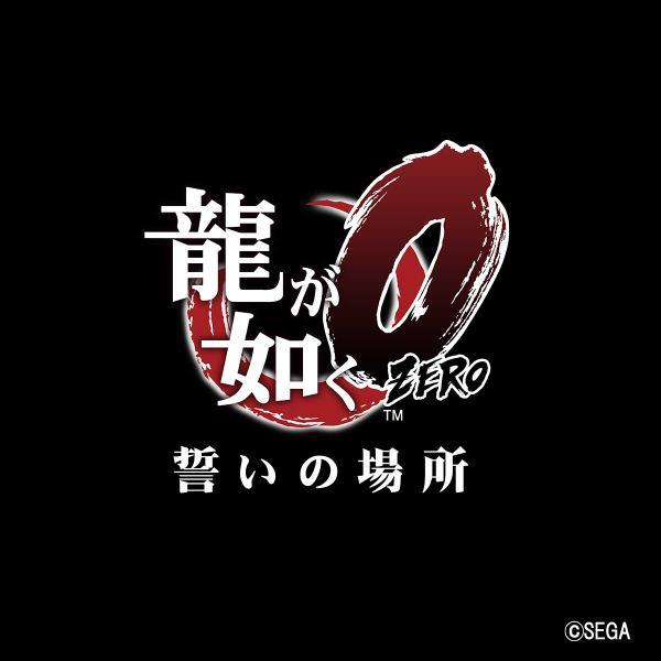 カンファレンス | PS4™『龍が如く0 誓いの場所』今作の主人公は「桐生一馬」と「真島吾朗」。2015年春発売予定。 #プレイステーション0901 pic.twitter.com/7Dg470aQHW
