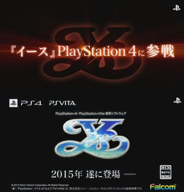 イース、PS4に参戦『SCEJA Press Conference 2014』 pic.twitter.com/KFVUcxZJaK