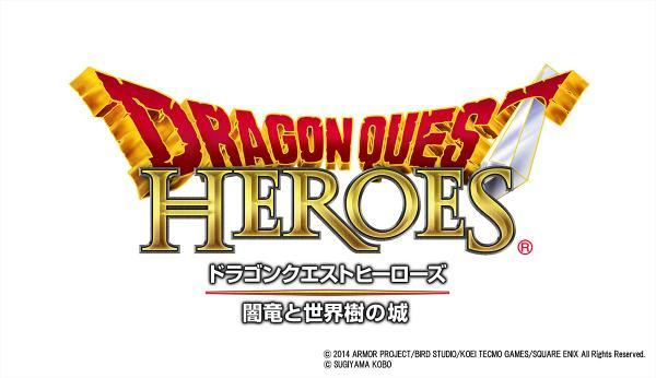 カンファレンス | 『ドラゴンクエストヒーローズ 闇竜と世界樹の城』、PS4™にて(株)スクウェア・エニックスより発売決定! #プレイステーション0901 pic.twitter.com/MpHeeFmGLy