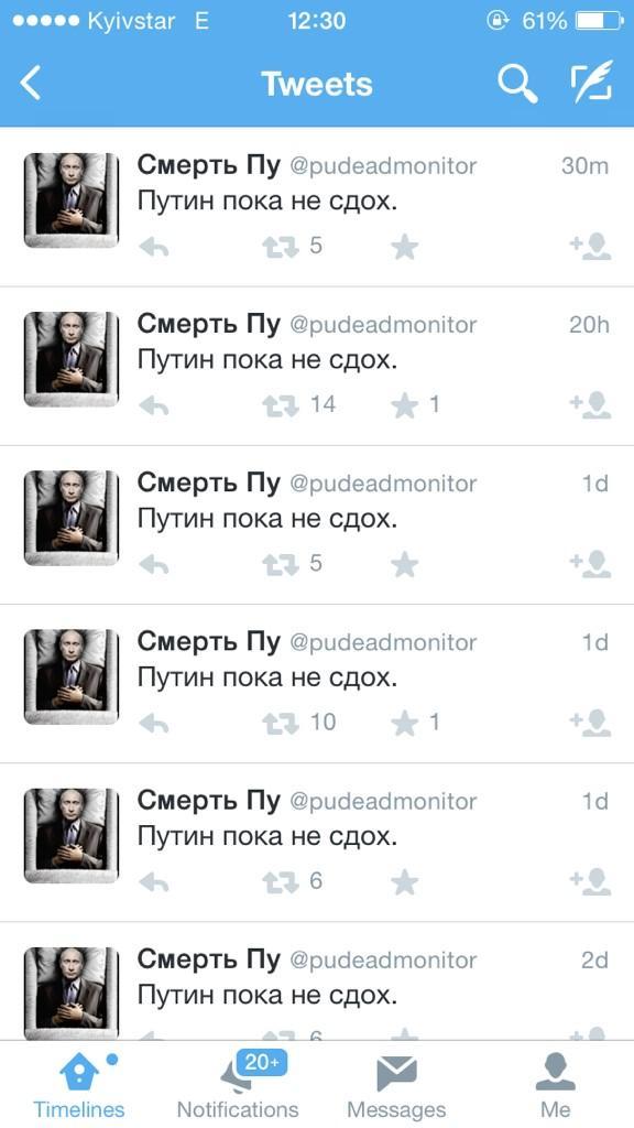 Закарпатских добровольцев отправили на Донбасс только после прямого обращения к главе Минобороны - Цензор.НЕТ 4407