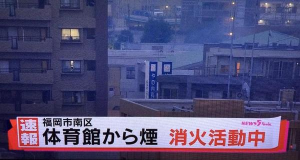 地域ニュース - Yahoo!ニュース