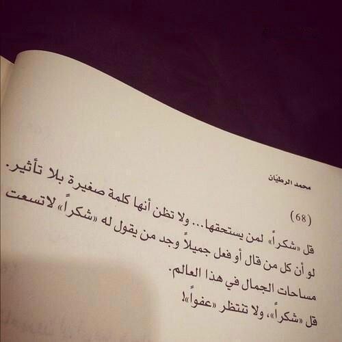 كتاب اخ
