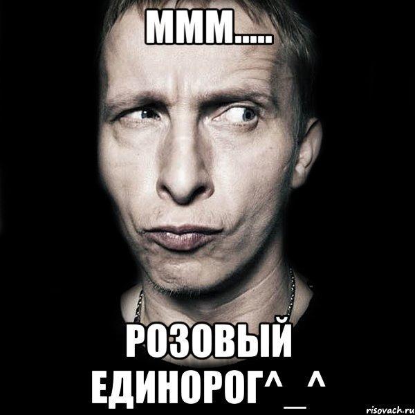 макаревич как вам не стыдно кости мъть артистам скачать