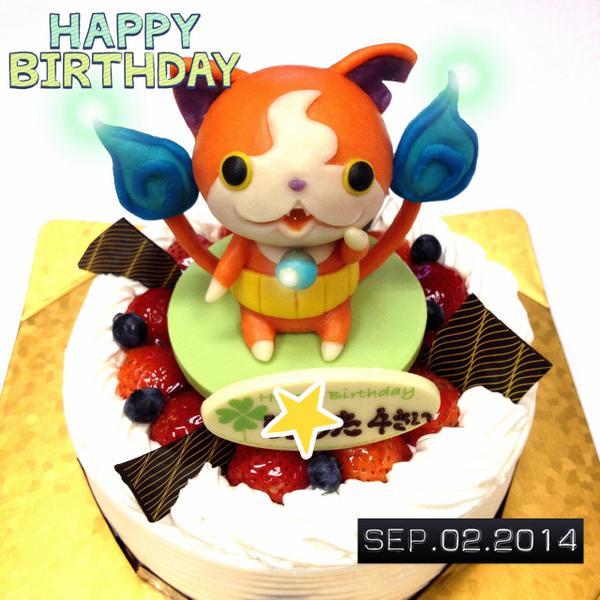 ジバニャンのマジパンを飾った、4歳の男の子のバースデーケーキです。お誕生日おめでとうございます! pic.twitter.com/E7yxqu4YR3