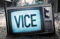 A&E expected to buy a slice of Vice Media http://t.co/iM1dnZ3zFq http://t.co/hCzJ3U1eFj