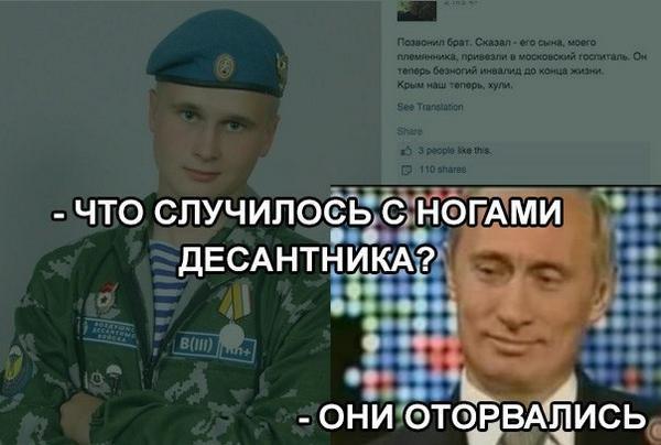 6 тыс. кадровых военнослужащих ВС РФ воюют на Донбассе, - Генштаб ВСУ - Цензор.НЕТ 3066