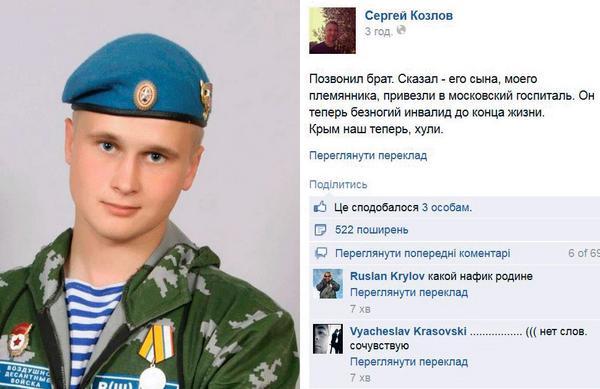 Марионетки Кремля в Крыму не знают, что делать с самообороной: распускать страшно, легализовать опасно - Цензор.НЕТ 5093
