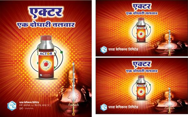 Gopal lal Dhakar (@gopallaldhakar) | Twitter