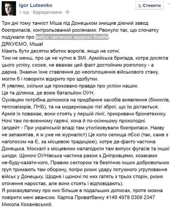 Глава сенатского комитета США по вооружениям во время визита в Киев подтвердил помощь Украине - Цензор.НЕТ 7150