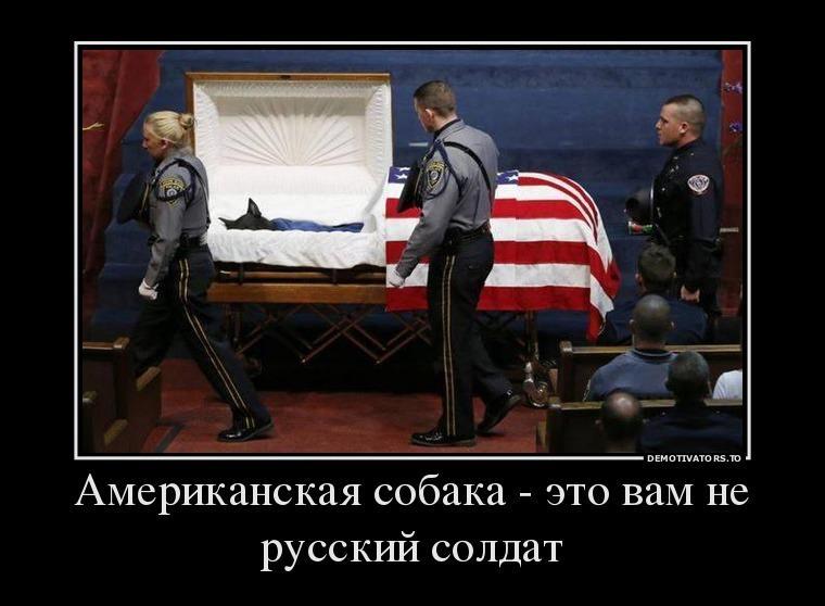 РФ сосредотачивает войска в северных районах Крыма, - Тымчук - Цензор.НЕТ 4112