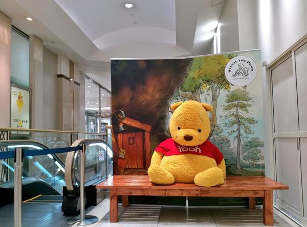 福岡三越 9階三越ギャラリーでは、「くまのプーさん展」を開催中でございます。 開催中は、1階ライオン口入ってすぐのエスカレーターサイドで、巨大プーさんかお客様をお迎えいたしております。ご一緒に腰掛けて記念撮影もどうぞ(*'‐'*)♪ http://t.co/cwd6K8QOis