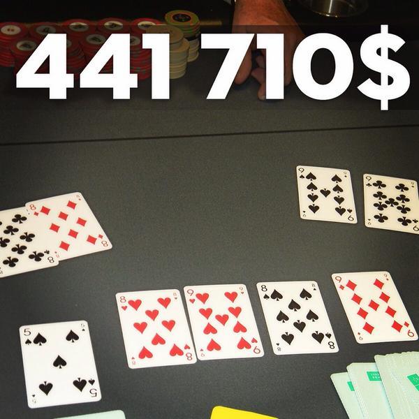 Gala mobile casino bonus