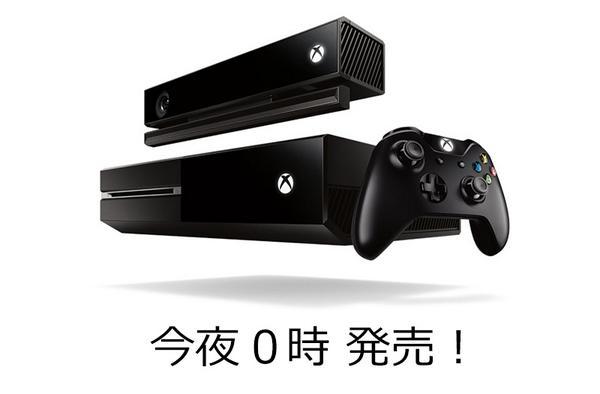 Xbox One 今夜 0時発売開始! spr.ly/6037Ws5f pic.twitter.com/1OupT1QirO