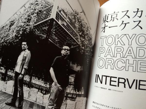 絶賛発売中の「GOOD ROCKS!」Vol.53で東京スカパラダイスオーケストラにインタビューしました。世界中を踊らせる日本の宝・スカパラは今年でデビュー25周年✨