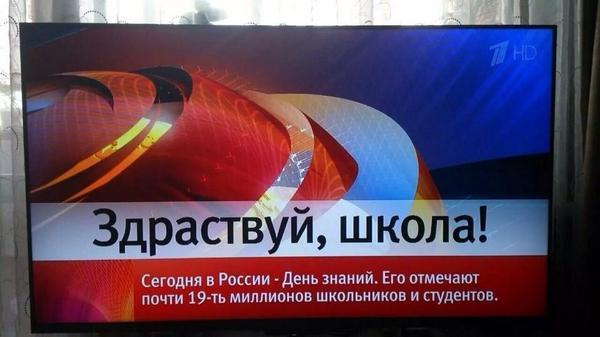 НАТО направило в Черное море два военных эсминца, - СМИ - Цензор.НЕТ 4436